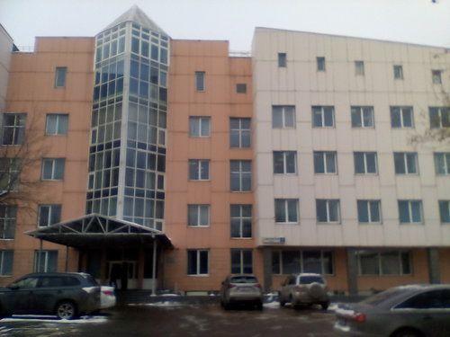 бизнес-центр 1-й Вязовский 4 к1