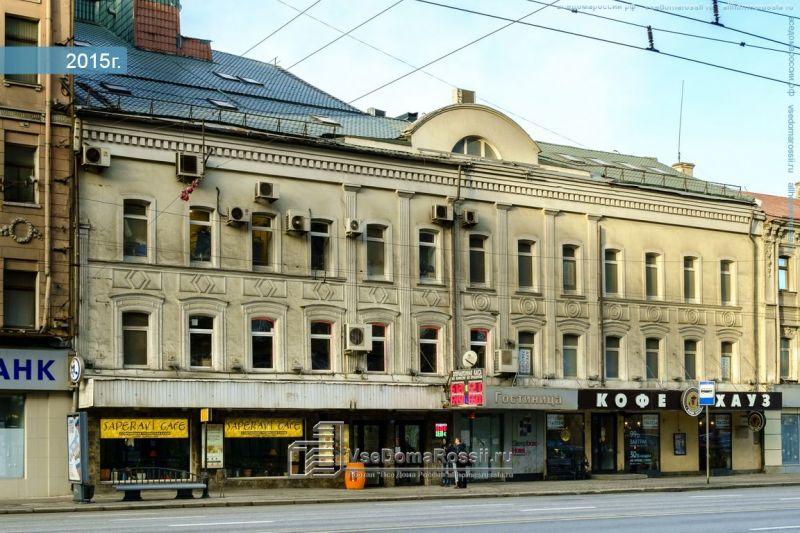бизнес-центр 1-я Тверская-Ямская 27