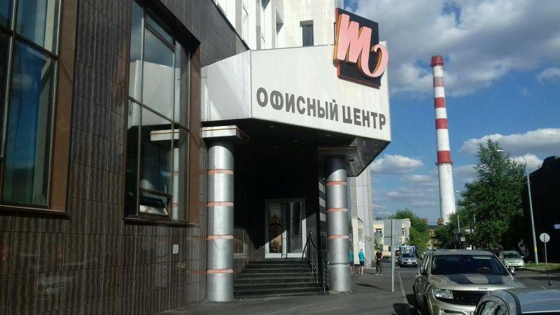 бизнес-центр 3-й Павловский 1