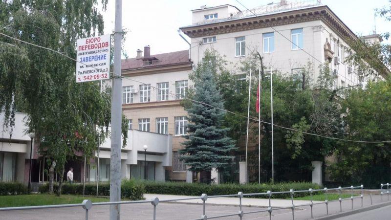 бизнес-центр 3-й Сетуньский 10