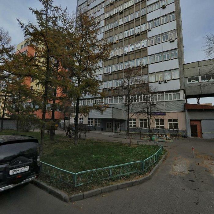 бизнес-центр 3-я Мытищинская 16 с47