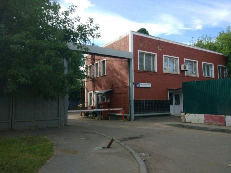 бизнес-центр Автозаводская 25