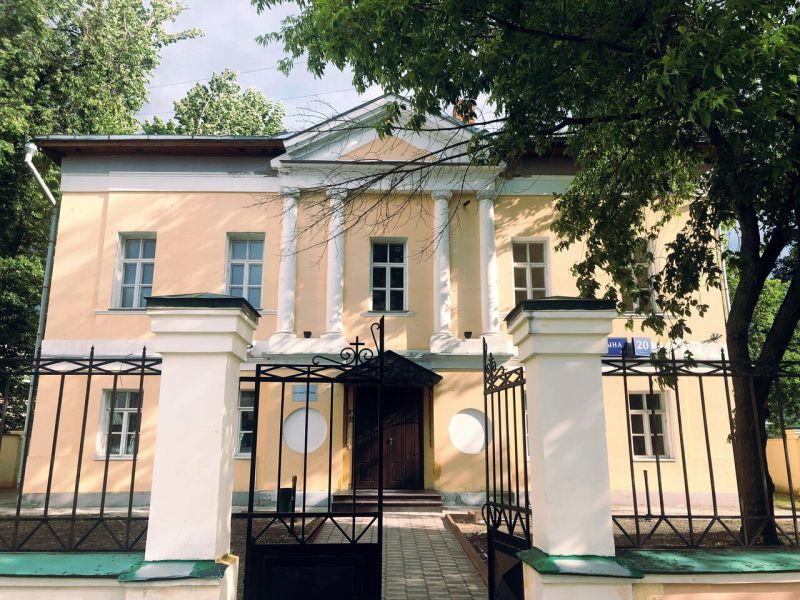 бизнес-центр Александра Солженицына 20