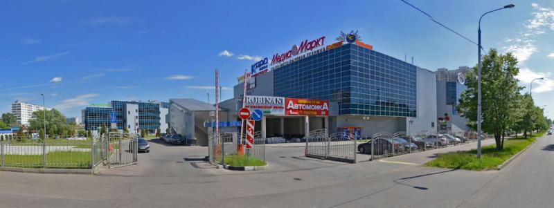 "бизнес-центр ТДК ""Маркос Молл"""