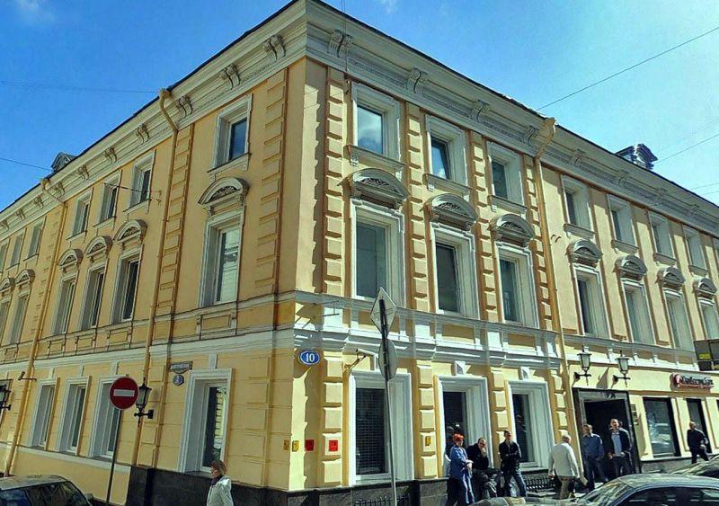 бизнес-центр Большая Дмитровка 10