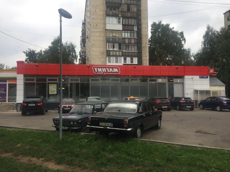 бизнес-центр Плещеева,7
