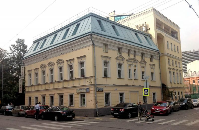 бизнес-центр Гиляровского 51