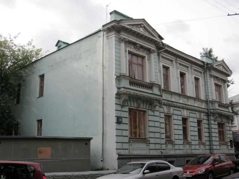 бизнес-центр Гороховский 14