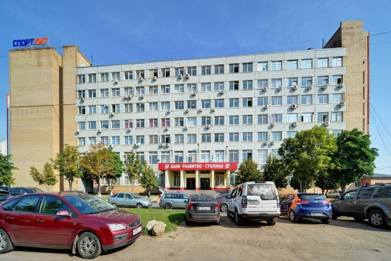 бизнес-центр Можайский