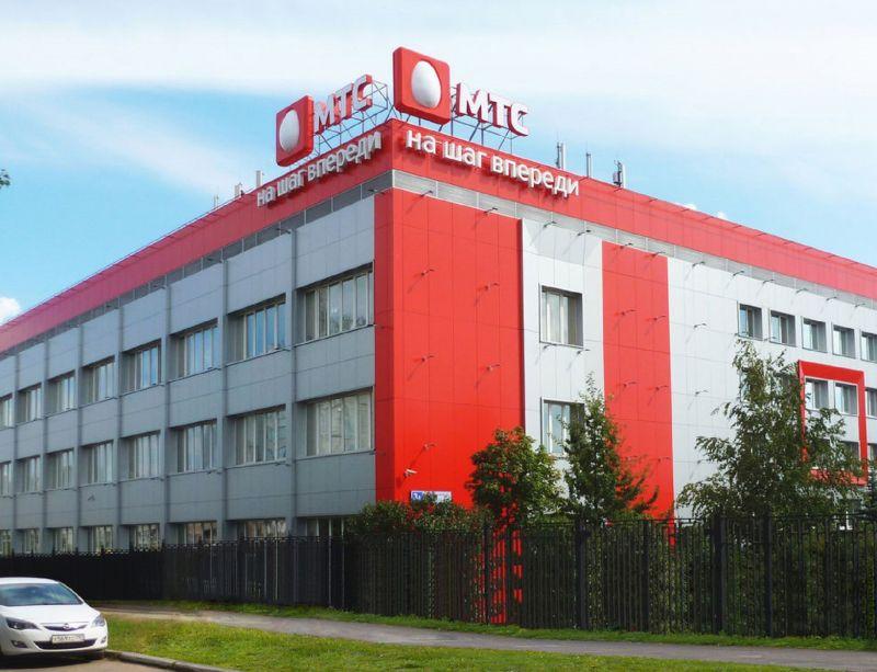 бизнес-центр 1-й Дорожный пр-д, 3