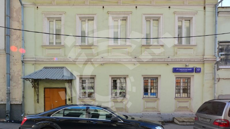 бизнес-центр 1-й Смоленский пер., 17 с3
