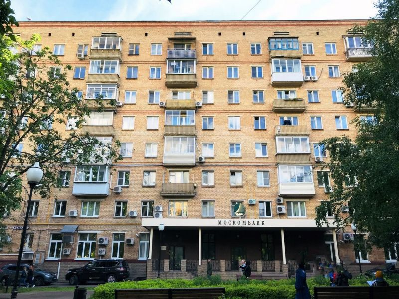 бизнес-центр 1-я Фрунзенская ул., 5