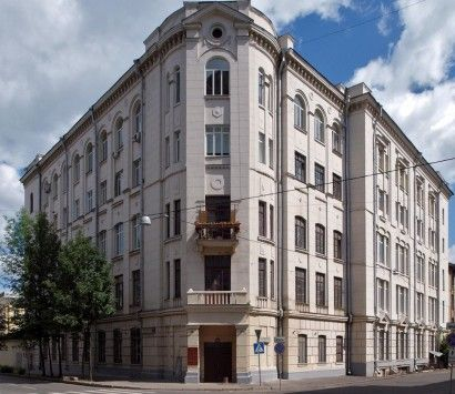 бизнес-центр 2-я Бауманская ул., 7