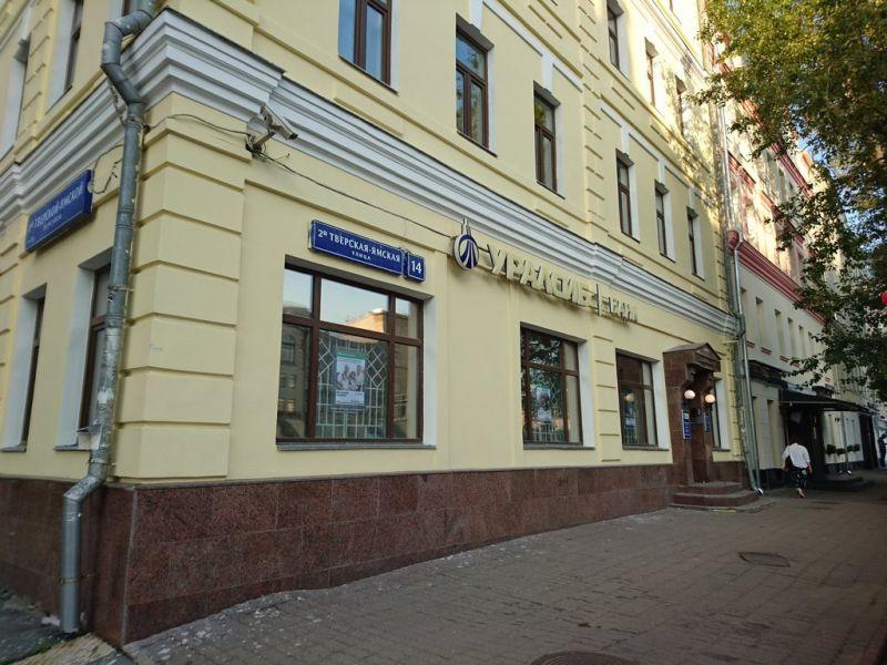 бизнес-центр 2-я Тверская-Ямская ул., 14