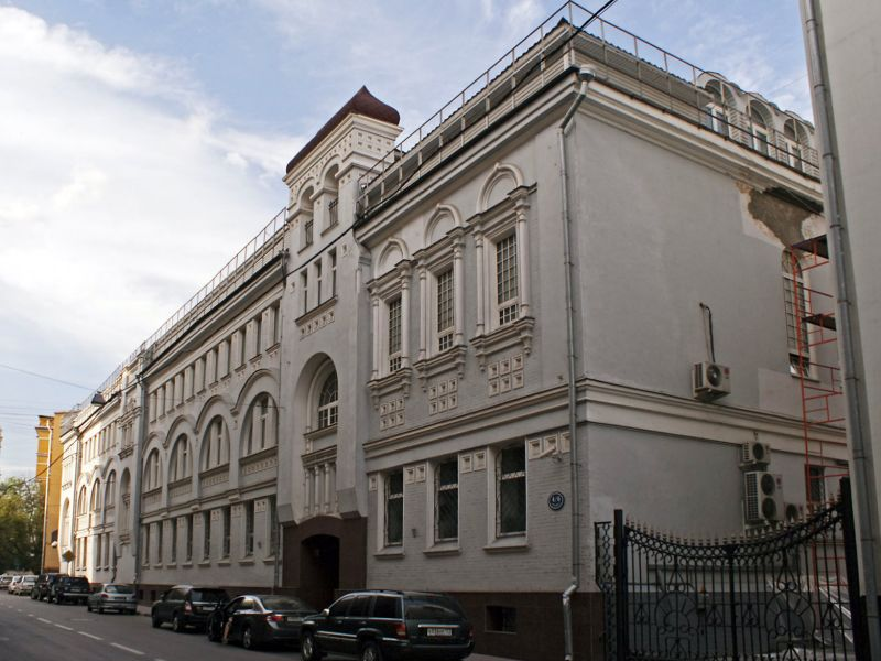 бизнес-центр 5-й Монетчиковский пер., 20 с3