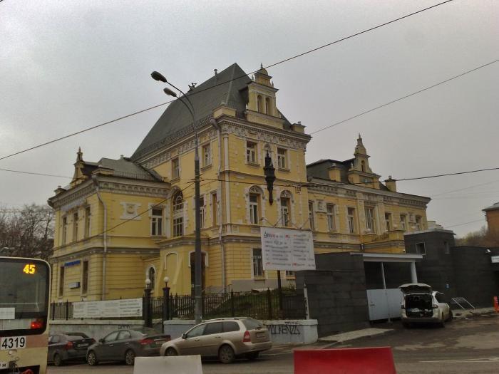 бизнес-центр 2-й Сыромятнический пер., 11